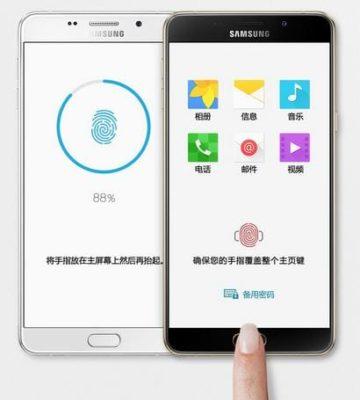Galaxy A9 fingerprint sensor