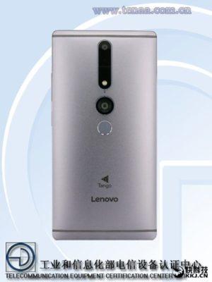 Lenovo Phab 2 Pro Chinese Edition