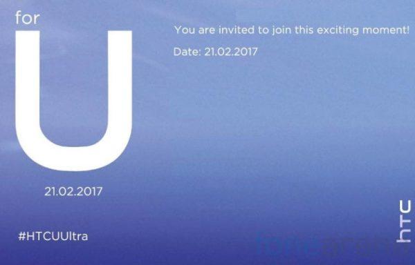 HTC U Ultra Invite