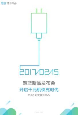 Meizu m5s launch event invite