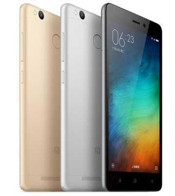 Redmi 3S - Latest Xiaomi Devices