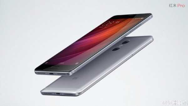 Redmi Pro - Latest Xiaomi Devices