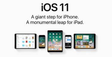 iOS 11 main