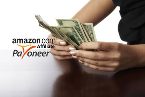 amazon us affiliate payoneer