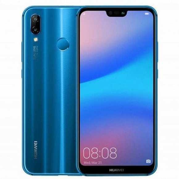 Huawei P20 Lite VS Nokia 7 Plus
