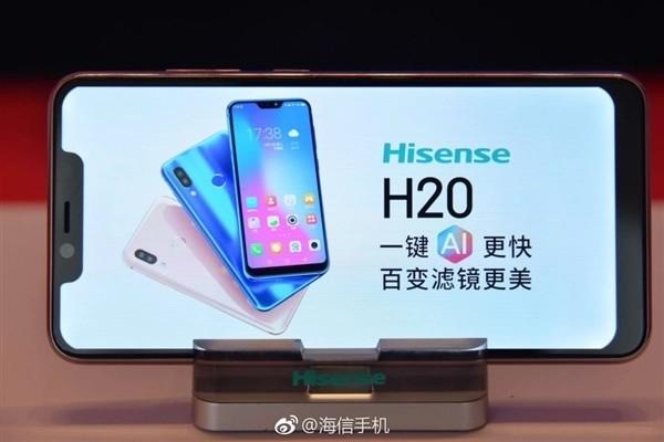 HiSense H20