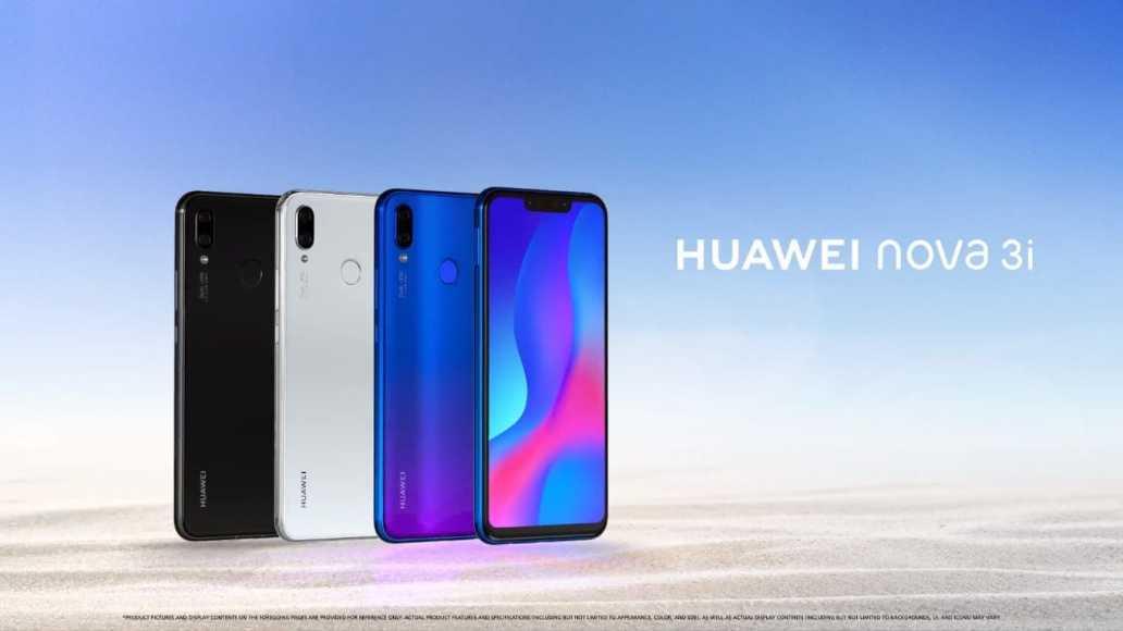 huawei nova 3i promo