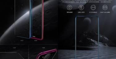 Vivo NEX Dual Display Edition smartphone Android 3