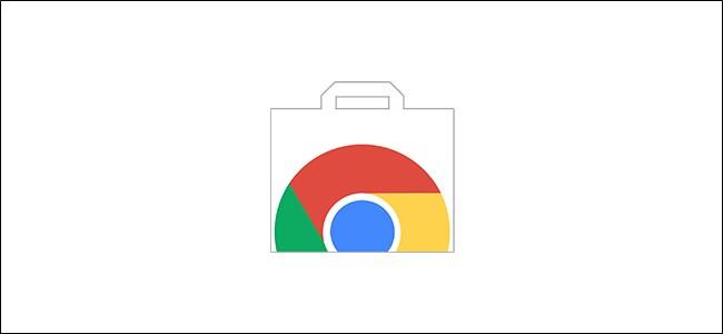 chrome web store logo.jpg.pagespeed.ce .M6ZWrsQ0xp