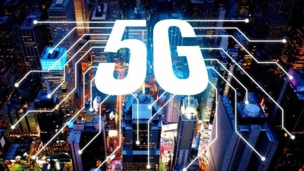 5G scaled