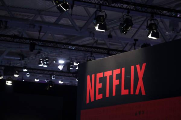 Fix Netflix Issues On Xbox One