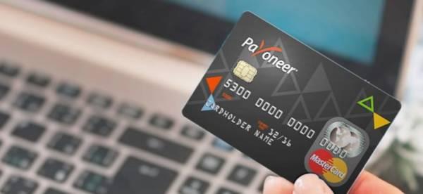 Payooner ATM