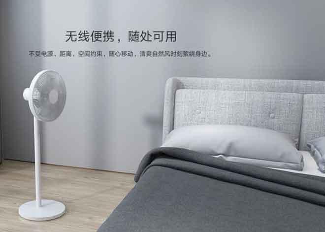 Xiaomi Smartmi Smart Fan