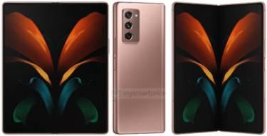 Samsung Galaxy Z Fold 5G