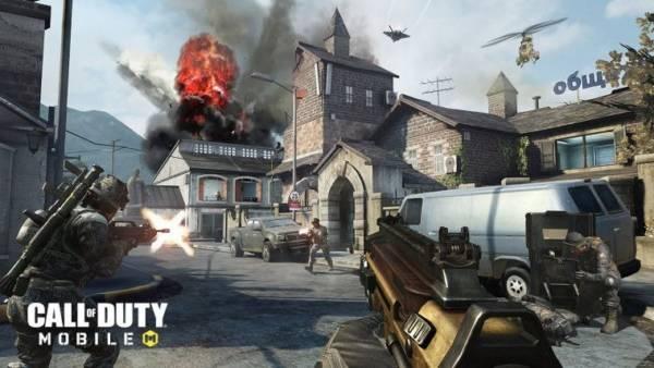 Cit Call Of Duty (cod)