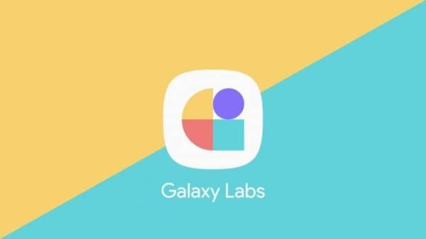 Samsung Galaxy Labs