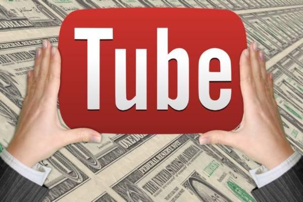 Make Money YouTube 2021