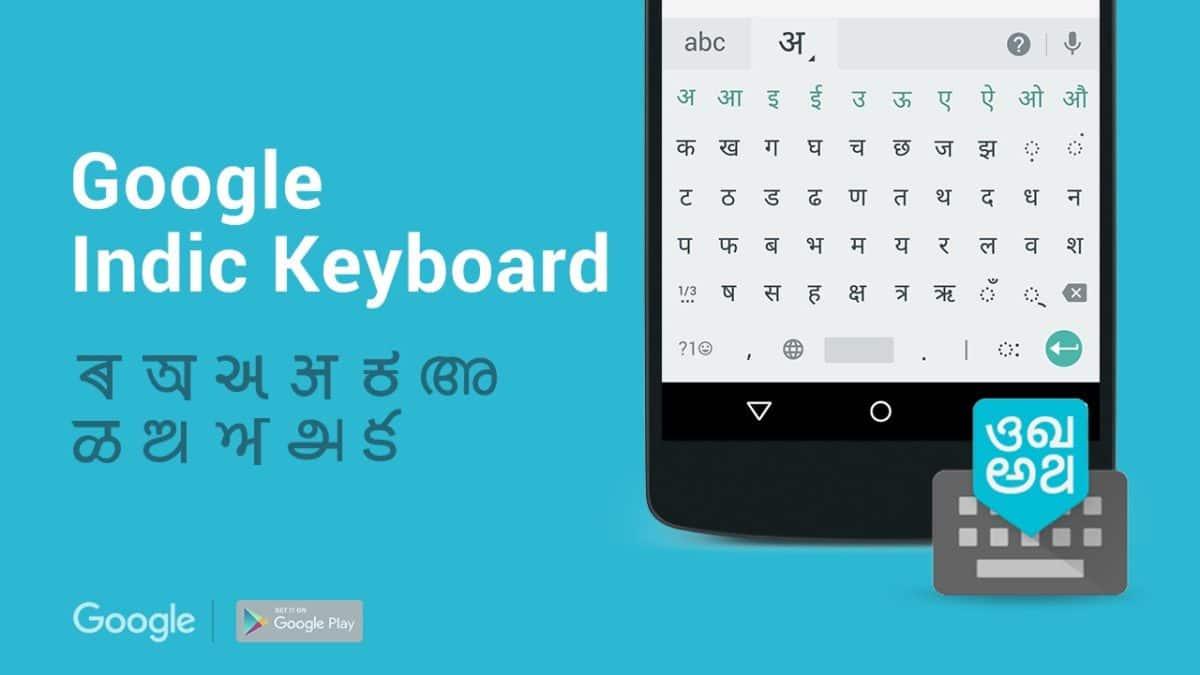 Install Google Indic Keyboard For PC (Windows & Mac) - TechReen