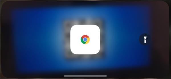 Qr Code Designated To App