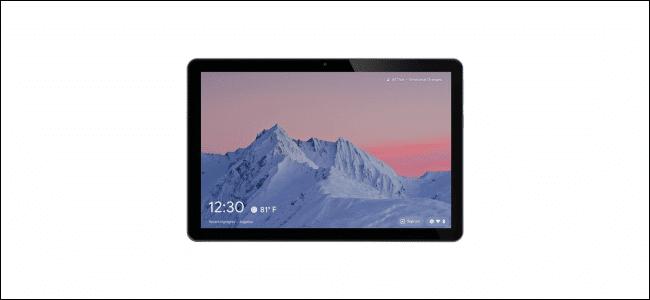 Chromebook Screen Saver