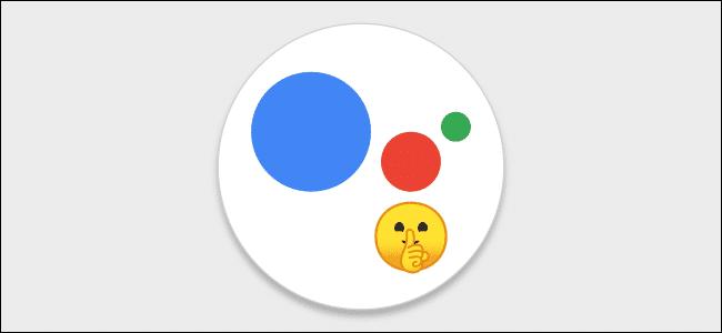Google Assistant Quiet 1