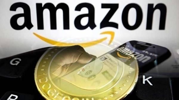 Amazon Dogecoin