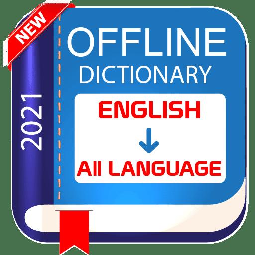Offline Dictionary English To All Language