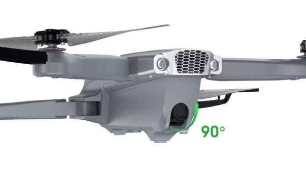 Syma X500