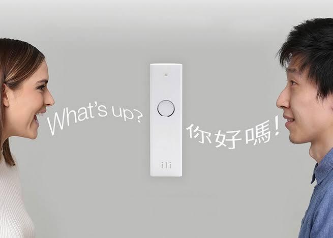 Language Translator Device