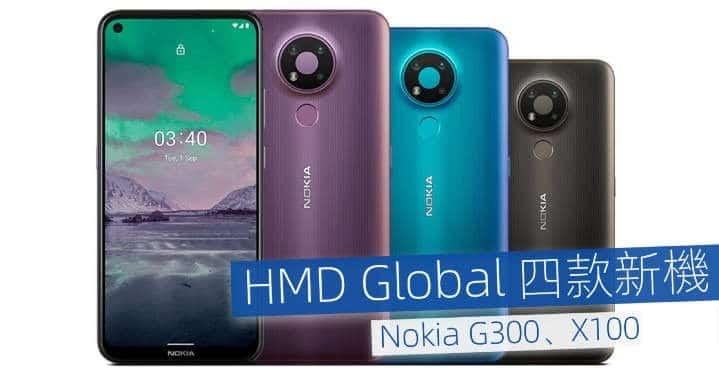 Nokia X100 And Nokia G300